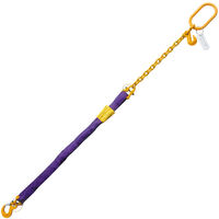 Purple 2' Round Bridle Sling Adjustable w/ Sling Hook 1 Leg