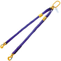 Purple 2' Round Bridle Sling with Sling Hook 2 Leg