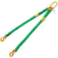 Green 2' Round Bridle Sling with Sling Hook 2 Leg