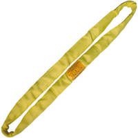 Endless Round Lifting Sling Heavy Duty Polyester Yellow 4'